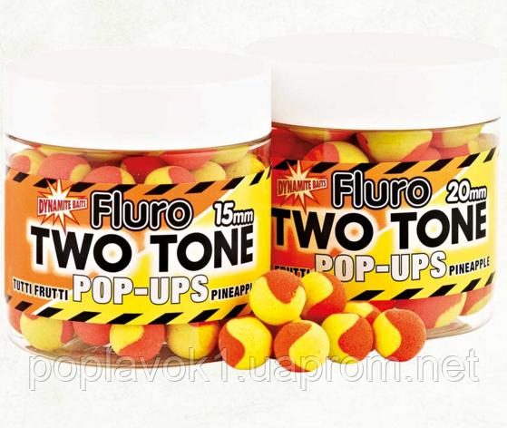 Бойлы Dynamite Baits Krill & Banana Fluro Two Tone Pop-Ups 15 мм 100гр