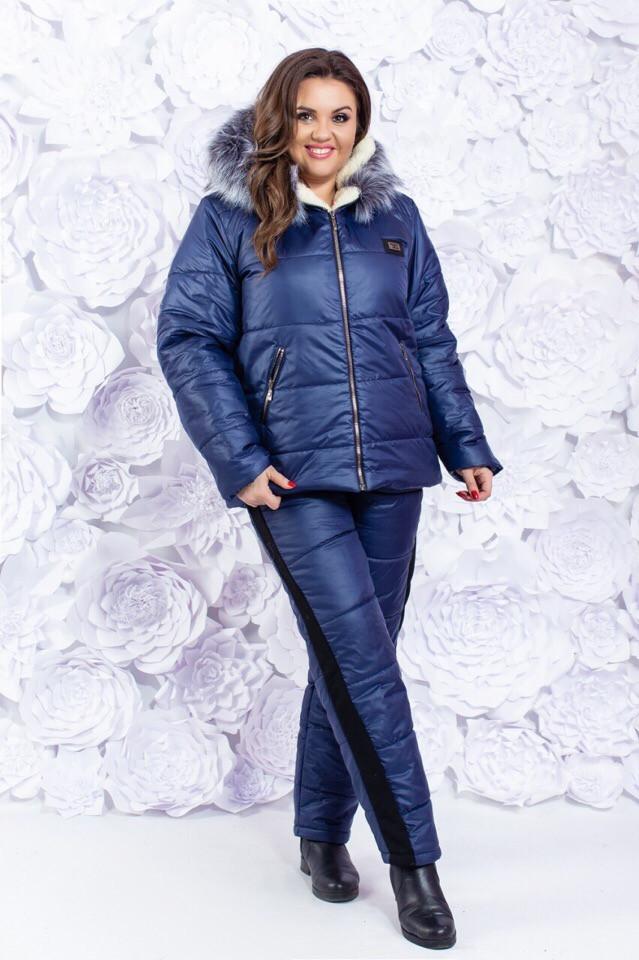 Лыжный костюм женский зима 50-52, 54-56