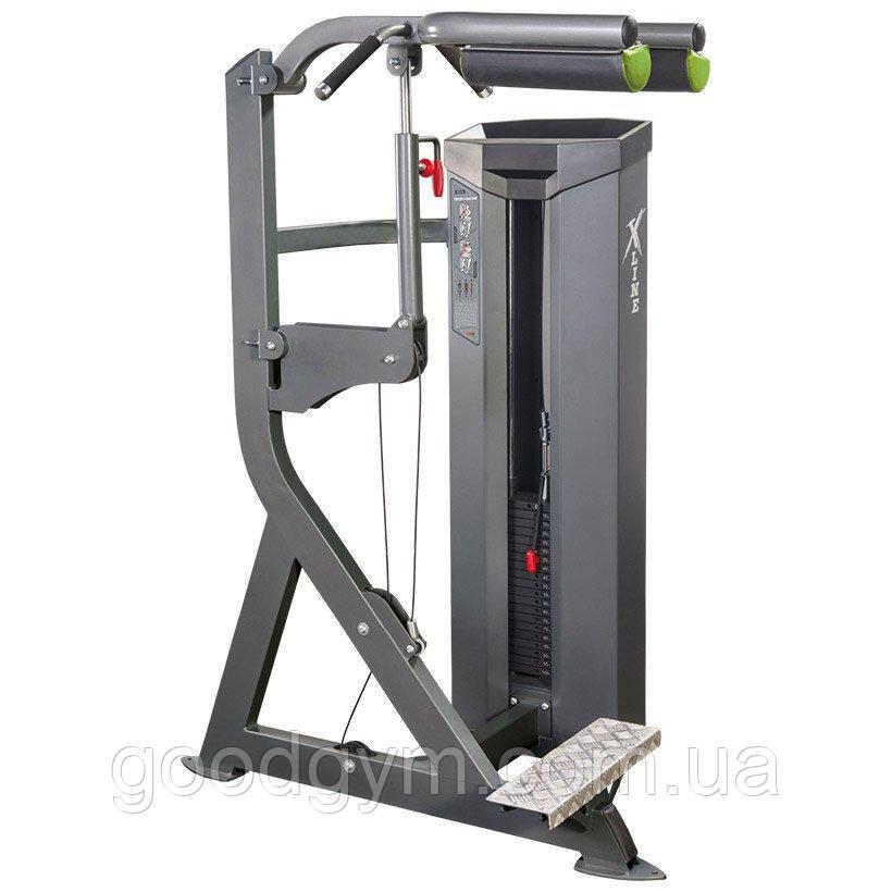 Голень-машина (стоя) Xline XR119