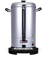 Кипятильник-кофейный аппарат с двойными стенками HENDI 211105 объем 10 литров