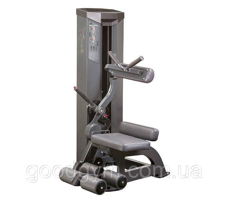 Тренажер для мышц брюшного пресса X-Line RS 616