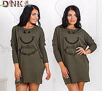 Бархатное платье-туника