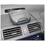 Тепловентилятор автомобільний 12в 150 вт, фото 3