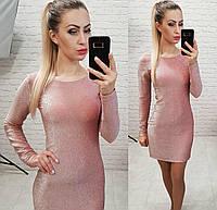 Платье люрекс, арт 141, пудра, фото 1