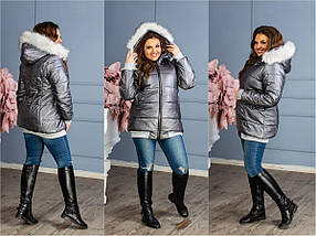 Женская куртка больших размеров с белой опушкой на капюшоне / размер 48-50, 52-54 / цвет темное серебро
