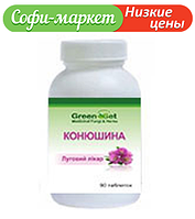 Клевер — луговой доктор (Trifolium pratense) (90 таблеток по 0,4г) Даника фарм