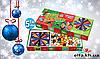 Новогодняя Bean Boozled рулетка 5th edition Jelly Belly