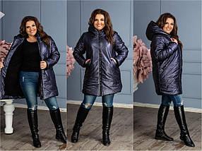 Женская куртка-пальто из плащевки 2114 / размер 48-50, 52-54 / цвет синий