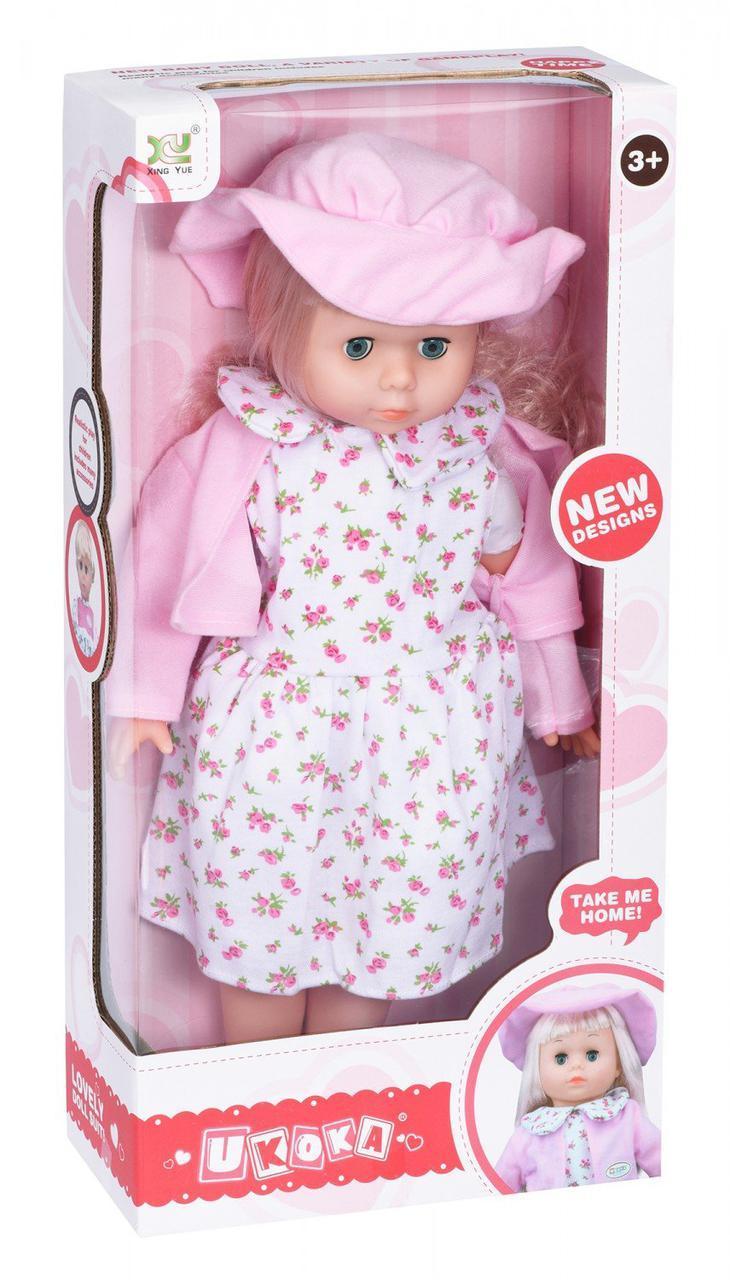 Кукла Same Toy в шляпке (розовый) 45 см 8010CUt-1