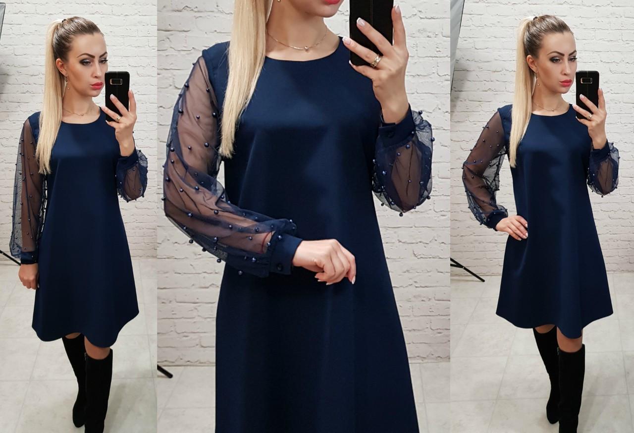 Платье люрекс, арт 144,ткань креп, цвет темно синий
