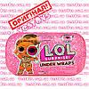 LOL капсула Декодер оригинал L.O.L Surprise Under Wraps Eye Spy Старша сестра (капсула лол 4 сезон 2 волна), фото 6