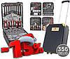 Супер набор инструментов в чемодане Swiss Kraft. 386 предметов