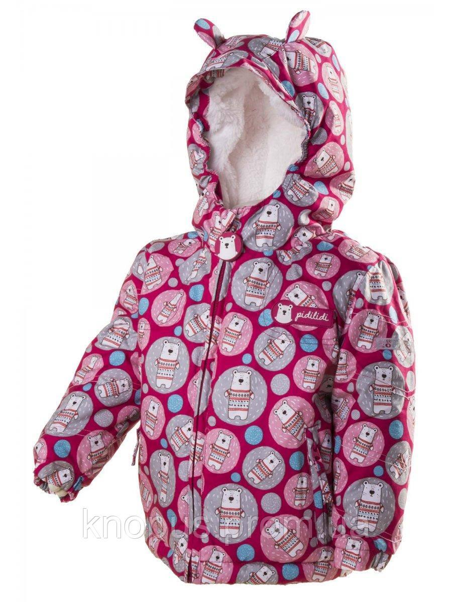 Зимняя термо куртка для  маленьких девочек , PIDILIDI BUGGA