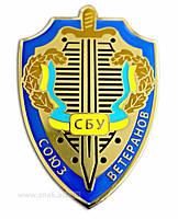 Значки в Киеве