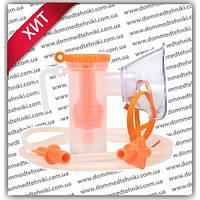 Набор ингаляционная распылительная камера, трубка, мундштук, маска для взрослых к небулайзерам, фото 1