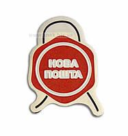 Значки в Крыму