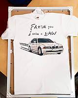 Подарок парню любителю БМВ (BMW)  Футболка ручная роспись, фото 1