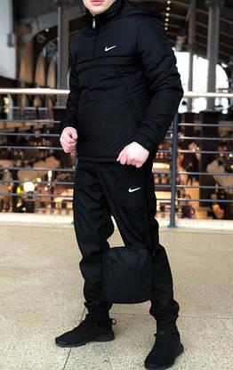 Ветровка Анорак Найк, Nike + Штаны + подарок Барсетка, фото 3