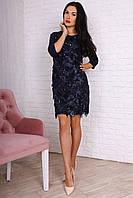 Оригинальное женское платье с пайетиками синее