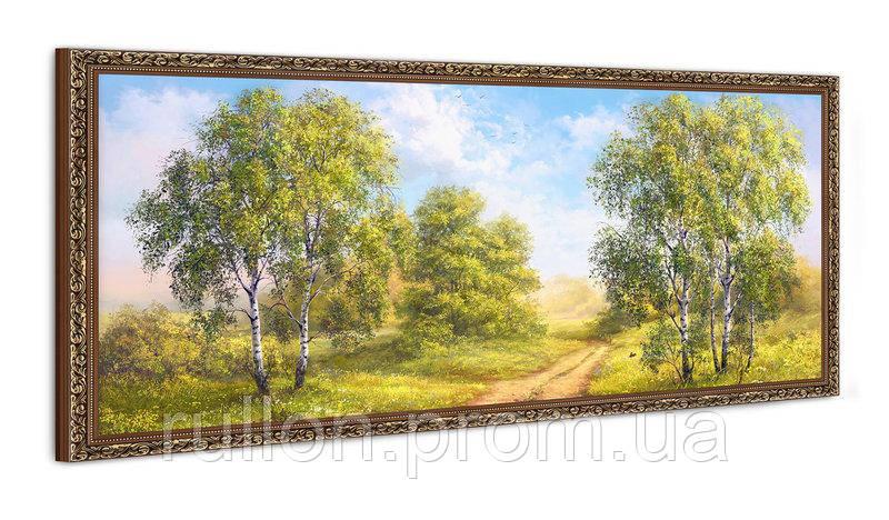 "Картина YS-Art FA001B ""Тропа"" 50x100"