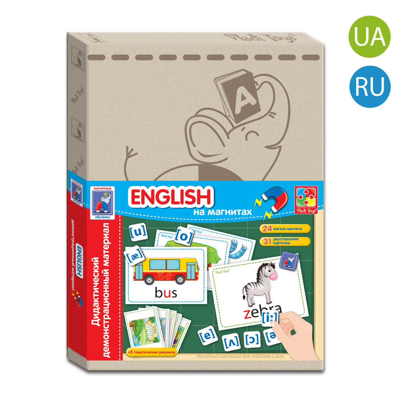 Дидактичний матеріал з магнітами «English», Vladi Toys
