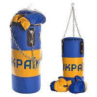 Боксерский набор M 2658 (10шт) груша 50-21см, наполн.текстиль, перчатки2шт, Украина, в сетке, 57-21-21см