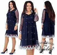 Женское платье свободного кроя верх из сетки с отделкой дорогого кружева и декором жемчуга  48, 50, 52, 54