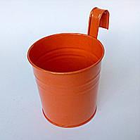 Ведро декоративное навесное (оранжевое)
