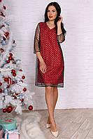 944da36131947bd Красное женское платье больших размеров украшено сеткой с серебристыми  горошками