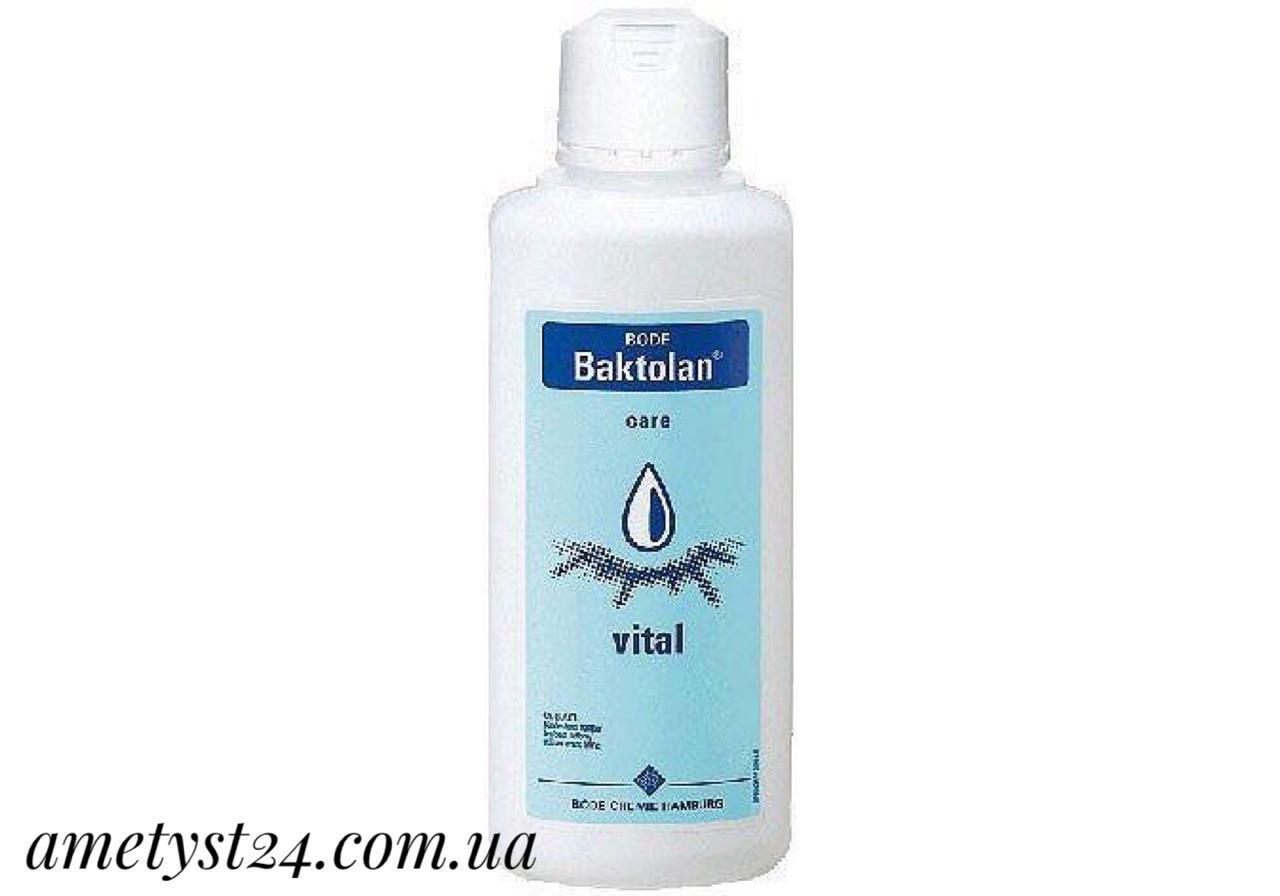 Крем для ног Бактолан витал (Baktolan vital), 350мл