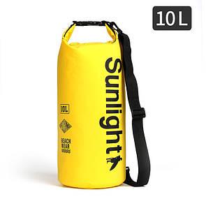 Водонепроницаемая сумка для плавания Gailang - №4654
