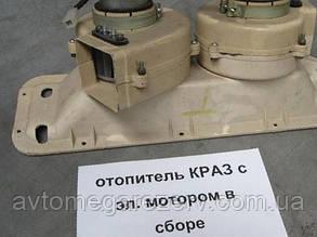 Кожух радіатора опалювача з вентилятором 250-8101096 КрАЗ