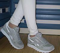 Фирменные женские кроссовки Reebok замшевые серые р.36 (23см.)