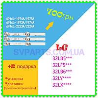 Светодиодная подсветка LG innotek DRT 3.0 32LB, 32LF, 32LY
