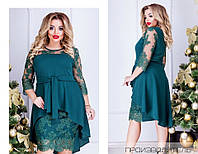108f4380723 Шикарное оригинальное женское платье большого размера до 54-го с вышивкой  зеленое