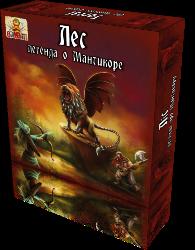 Настольная игра Лес: Легенда о Мантикоре