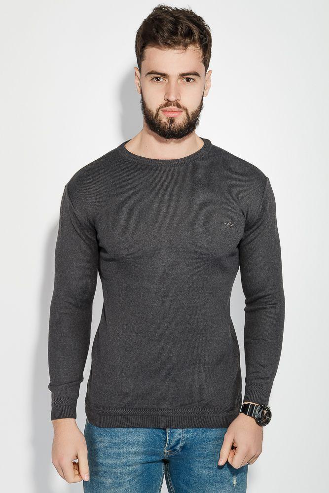 Свитер мужской с галочками на груди (темно-серый)
