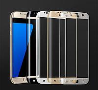 Защитное стекло для Xiaomi (ксиаоми) Mi8 Lite/ Mi8x чёрное на весь экран, (без упаковки и салфеток)