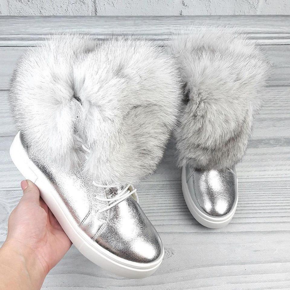 96d789e12 Зимние пушистые ботинки серебро с натуральным мехом ПЕСЕЦ натуральная кожа  - ГЛЯНЕЦ | Интернет-магазин