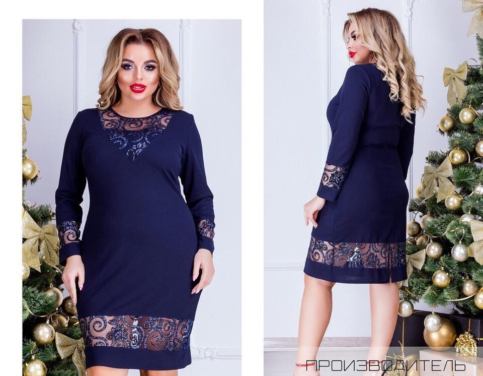 82e554bce76 Шикарное оригинальное женское платье большого размера до 58-го с пайетками  на сетке