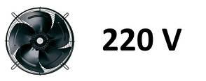 Питание 220 V