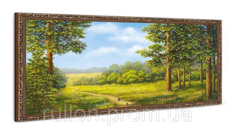 """Картина YS-Art FA594B """"Тропа через поле и лес"""" 50x100"""