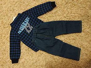 Костюм двійка на хлопчика з сорочкою утеплений на плюше синій 1 рік, фото 2