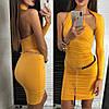 Женское шикарное платье декорированное цепочкой (4 цвета)