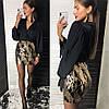 Женская красивая мини-юбка из пайетки
