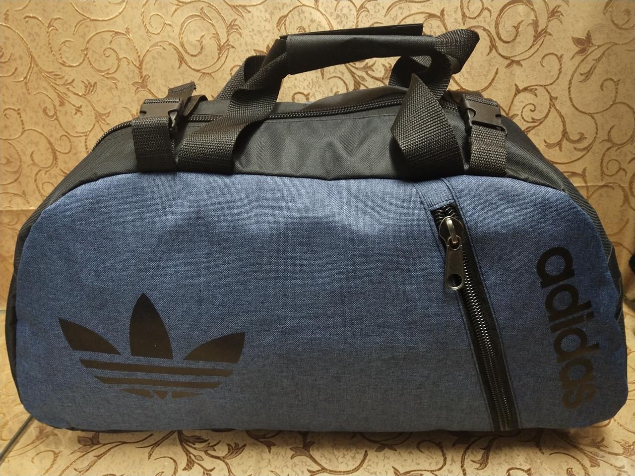 (26*53)Дорожная сумка-рюкзак adidas Хорошее качество мессенджер многофункциональный только оптом
