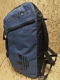 (26*53)Дорожная сумка-рюкзак adidas Хорошее качество мессенджер многофункциональный только оптом, фото 3