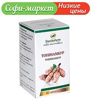 Топинамбур (земляная груша, подземный артишок), (Helianthus tuberosus) (90 таблеток по 0,4г) Даника фарм