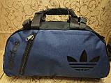 (26*53)Дорожня сумка-рюкзак adidas Хороша якість багатофункціональний месенджер тільки оптом, фото 3