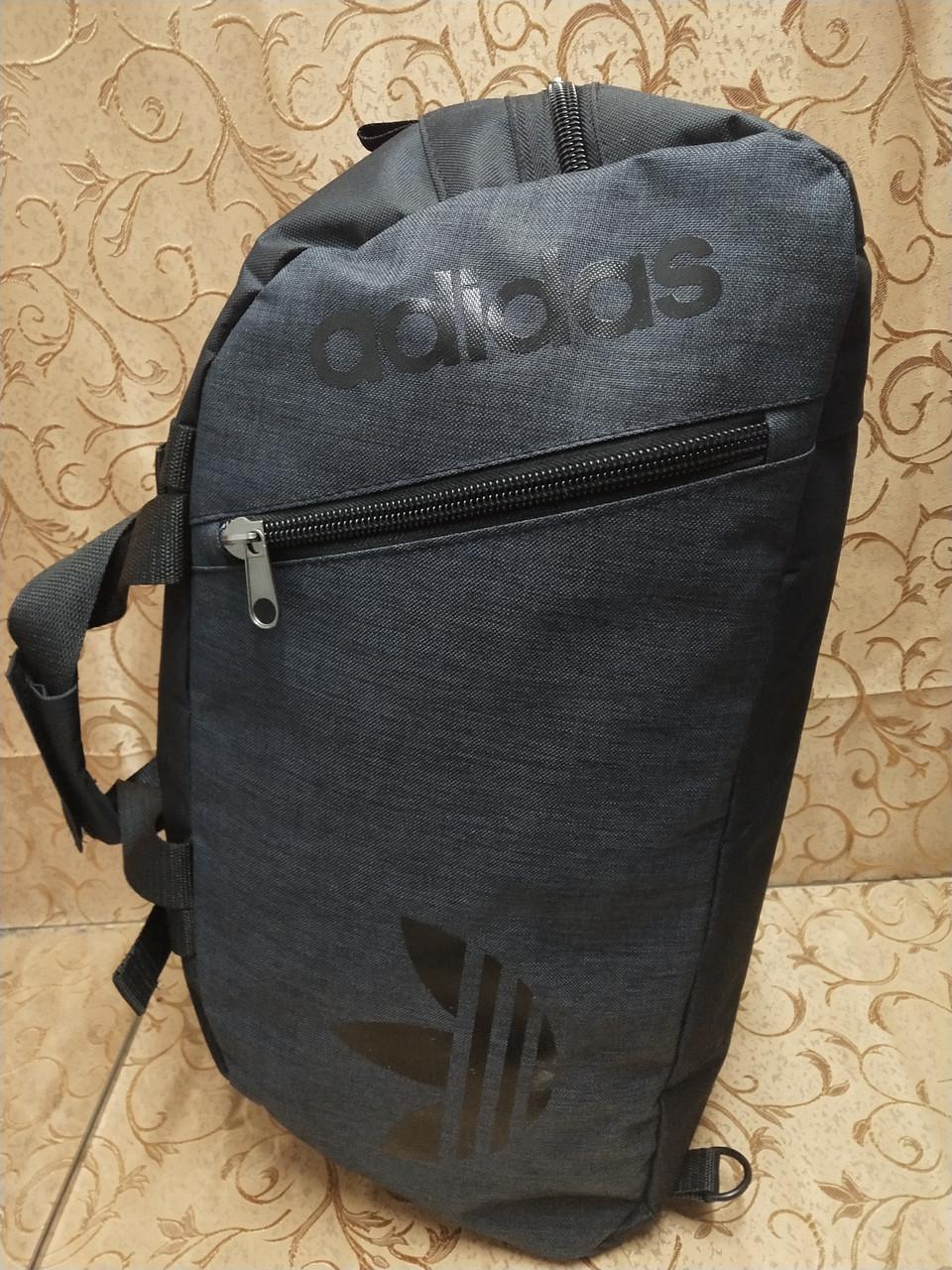 (26*53)Дорожня сумка-рюкзак adidas Хороша якість багатофункціональний месенджер тільки оптом